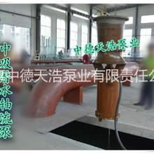 汛期抢险排水中吸潜水轴流泵生产厂家现货直销价格