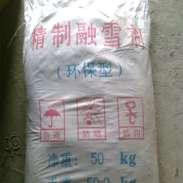 新疆桥梁融雪剂厂家现货直销图片