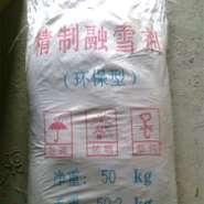 乌鲁木齐融雪剂厂家直销低价出售图片