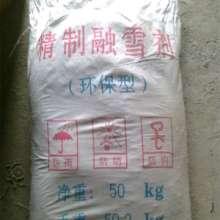 道路融雪剂 桥梁融雪剂厂家现货 乌鲁木齐融雪剂厂家直销低价出售