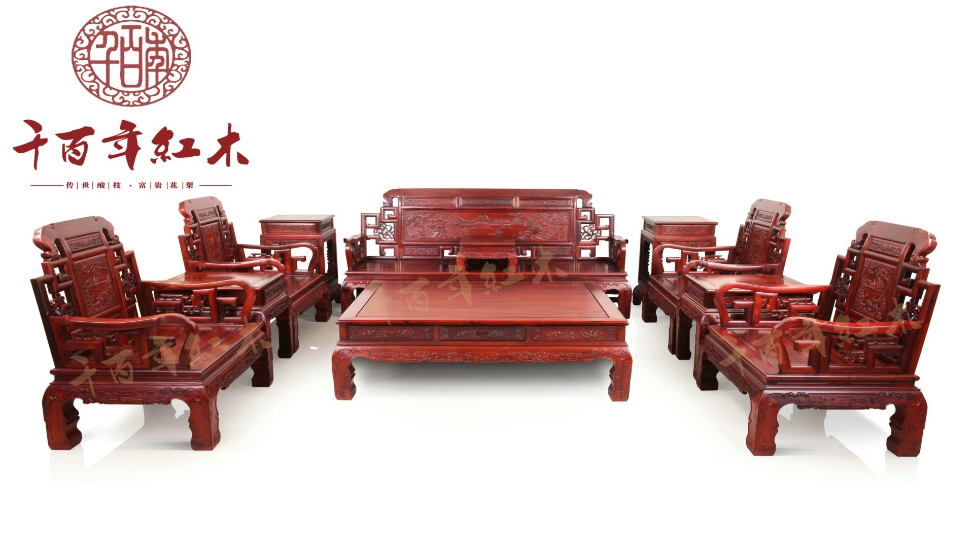 红酸枝家具 千百年红木沙发图片|红酸枝家具