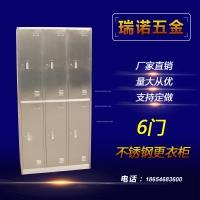 供应6门不锈钢更衣柜员工储物柜多门柜图片