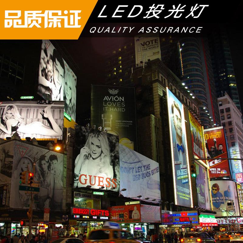 LED投光灯 户外广告牌投光灯 大功率led广告投射灯 防水cob投光灯