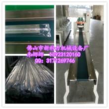 工业铝材包装机 卫浴铝材包装机