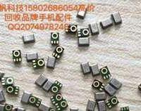 收购339s0251回收苹果x液晶屏像圈尾插