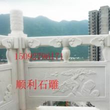 石雕栏板栏杆,汉白玉栏杆,桥栏板石雕栏板厂家批发,浮雕护栏加工价格,各种天然石材供应批发