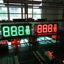 LED显示油价屏/加油站LED数码屏/专业生产LED油价屏图片