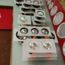 好恒照明专业生产豆胆灯格栅射灯 双头射灯 双头筒灯 三头射灯 商场超市专用射灯图片