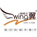 咖啡之翼西餐厅连锁项目