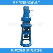 BW单双级摆线针轮减速机 江苏摆线减速机厂 减速机厂家