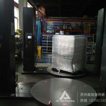 PLC控制系统应用:自动薄膜缠
