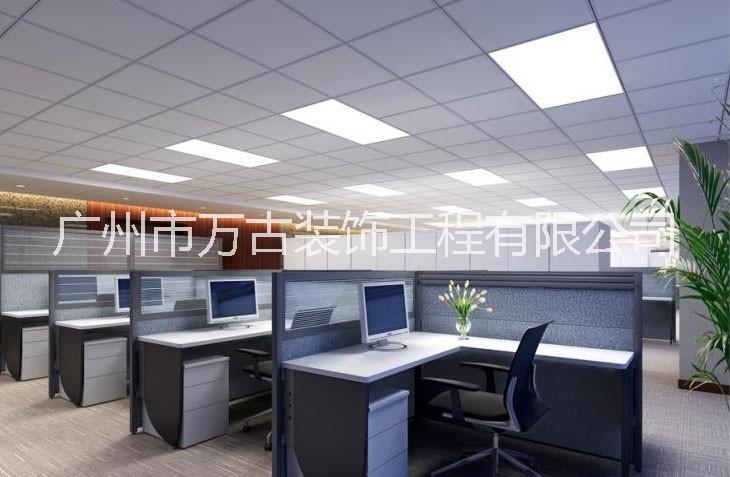 广州办公室装修公司