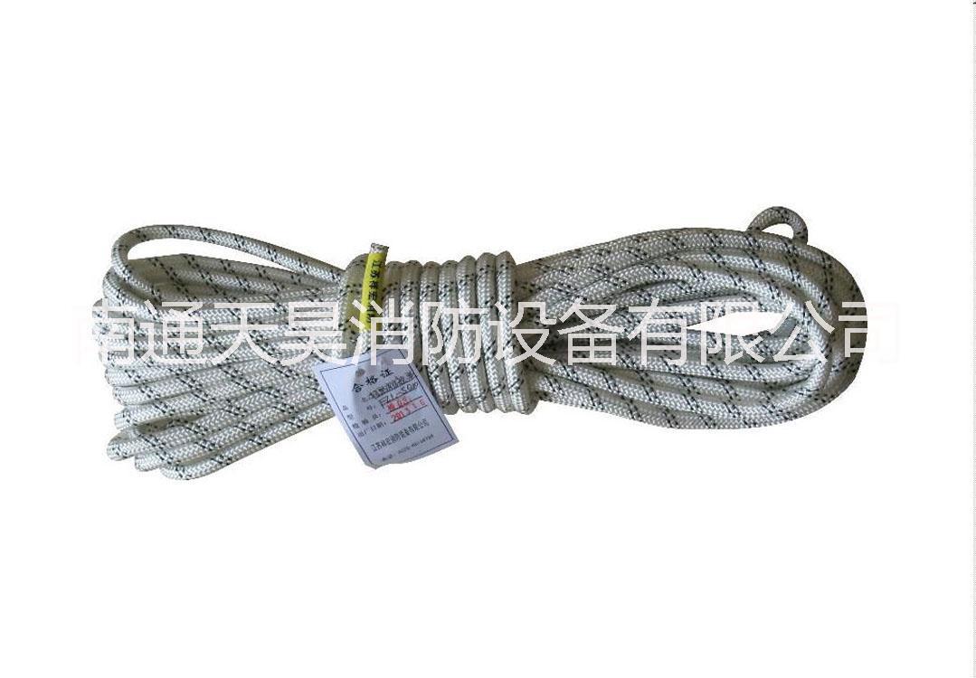 江苏救援安全绳生产厂家-江苏救援安全绳直销价格-江苏救援安全绳厂