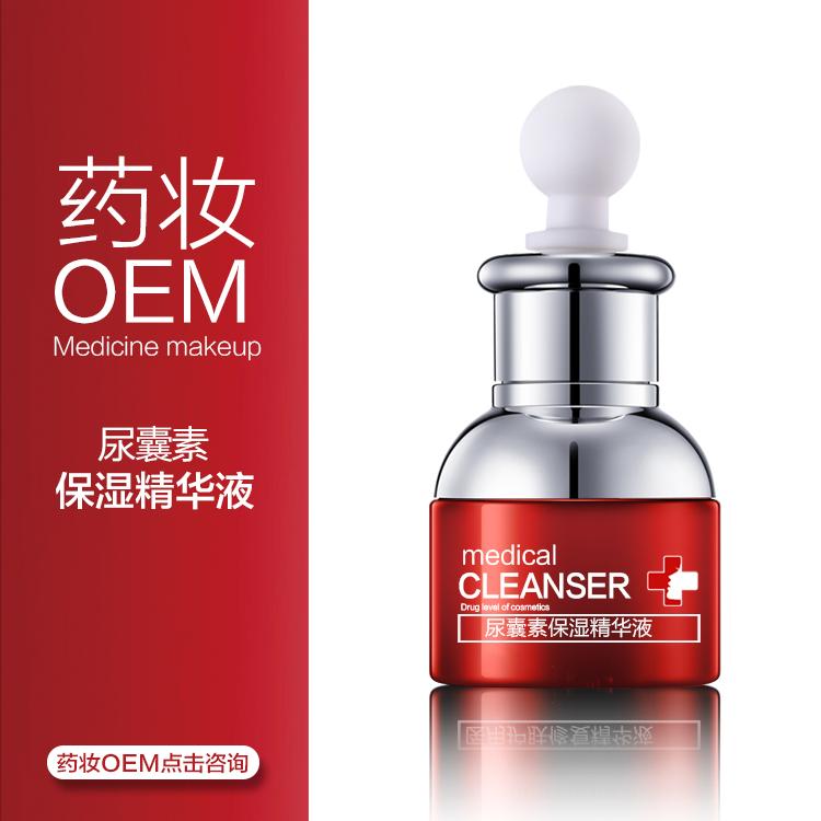 化妆品OEM代加工贴牌厂家电话 保湿霜 护手霜 洁面乳 保湿水