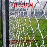 体育场护栏  球场围栏网球围栏 足球场护栏网