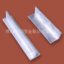 工业配件角铝型材 6063-T5铝合金挤压型角铝型材 光伏光电配件铝型材 零切割角铝图片