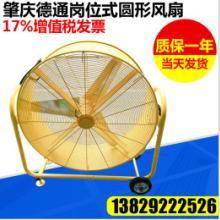 热销推荐 HVF-90E工业低噪音风扇 380V高风扇 圆形风扇