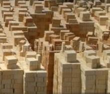河南专业高铝砖生产厂家 河南优质高铝砖报价 河南高铝砖批发商 河南高铝砖厂家批发