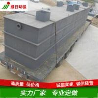 一体化化工业废水处理成套设备