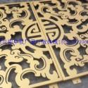 广东艺术雕花铝单板厂 欧佰雕花铝单板销量领先 广东欧佰艺术雕花铝单板公司电话