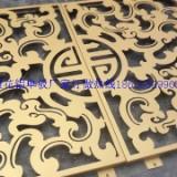 辽宁墙面装饰铝板厂家 艺术雕花铝板价格 墙面装饰吸音铝板