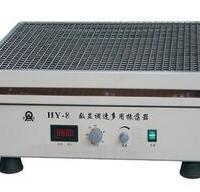 西安供应HY-8调速多用振荡器
