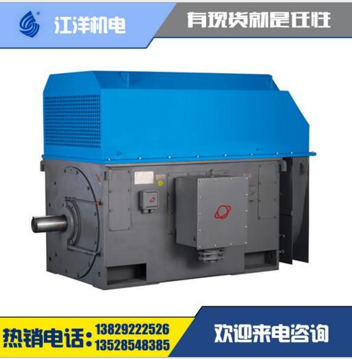 高压电机图片|高压电机样板图|高压电机效果图