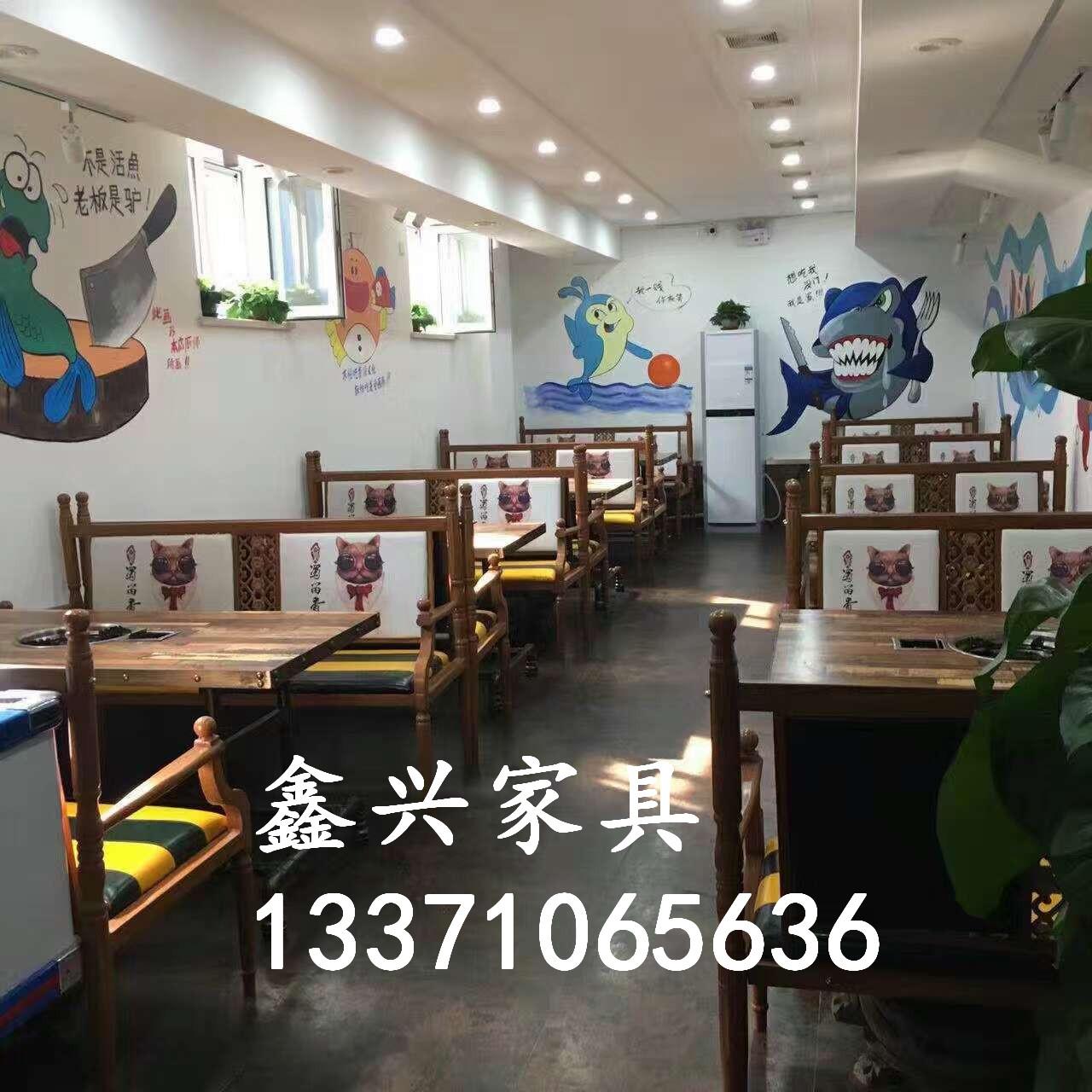 鑫兴卡座咖啡厅沙发西餐厅卡座快餐桌椅 甜品店沙发店桌椅组合批发
