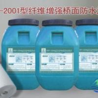 柔性纤维增强型防水防潮材料