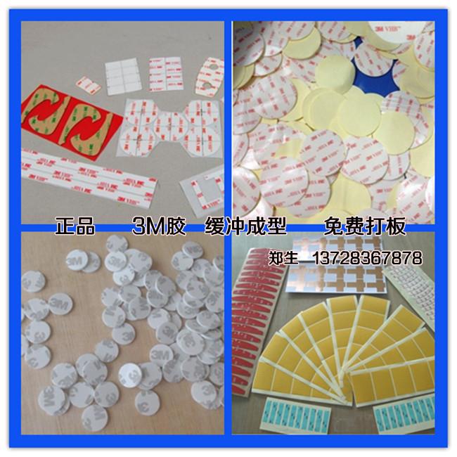 供应专业代理3M胶 进口3M胶双面胶 强力透明3M双面胶