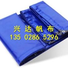 供应蓝色防雨布各种颜色的防水帆布高度防水质量可靠蓝色防雨布兴达帆布厂销售各种防批发