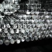 优质1Cr10Co6MoVNbN材料 1Cr10Co6MoVNbN耐热