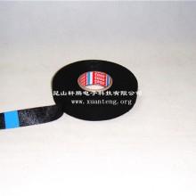 供应苏州德莎TESA51608线束胶带、德莎汽车线束胶带、