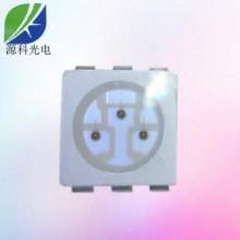 供应5050红外线贴片灯珠940NM 5050红外发射管厂家批发