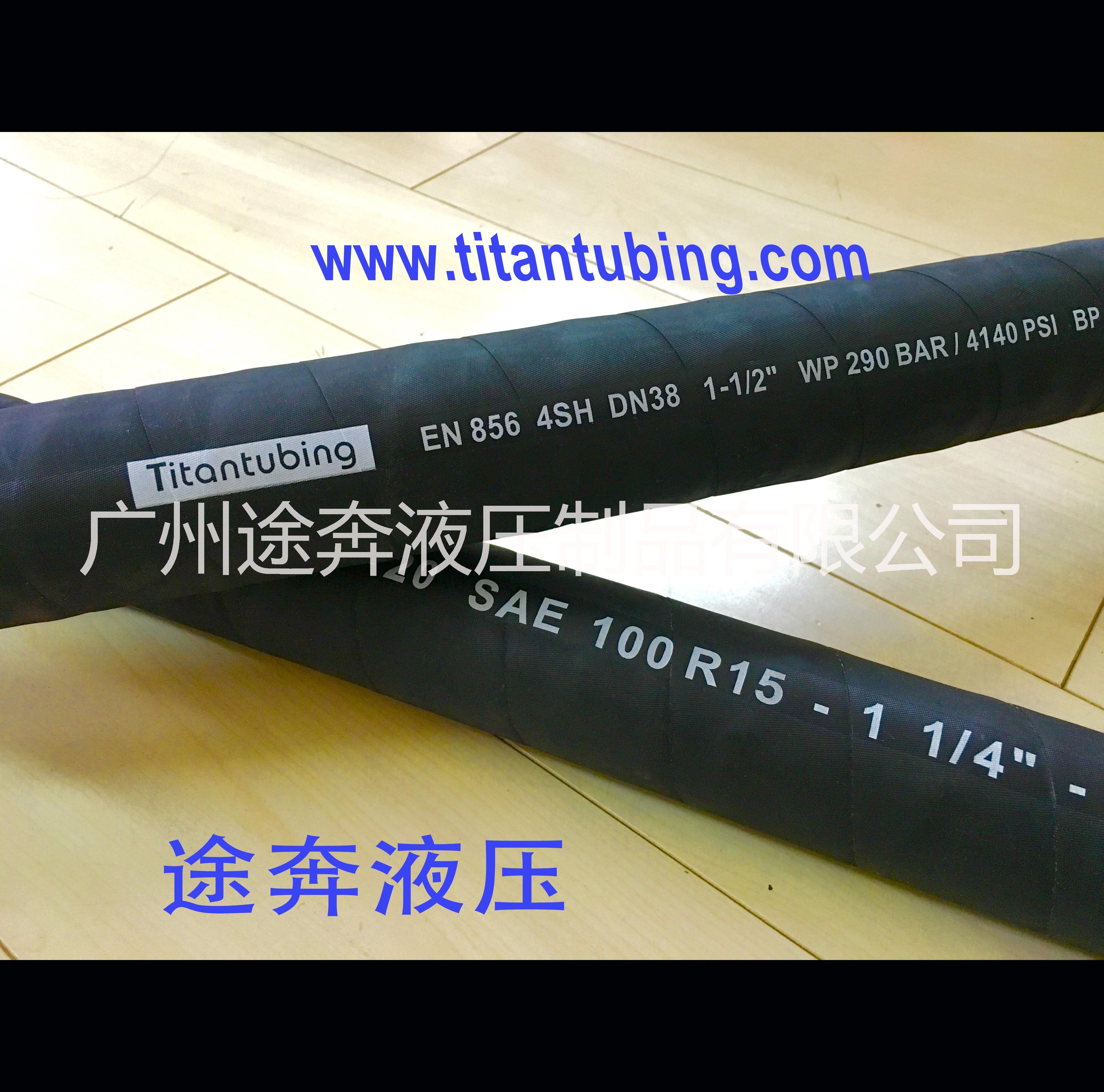 耐油胶管SAE100R6 高压橡胶管,棉线胶管,耐油胶管, 德标钢丝编织橡胶管