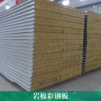 丽江岩棉彩钢板厂家批发-报价,普洱岩棉彩钢板厂家直销-电话