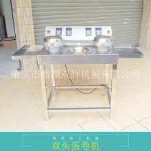 上海DJ-250A双头蛋卷机,上海DJ-250A双头蛋卷机厂家图片