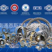 ZWZ轴承/瓦轴一级代理/国产轴承/标准轴承/非标轴承批发