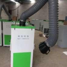 沧州焊烟净化器生产厂家哪家好-供应商-厂家直销批发