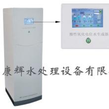酸性氧化电位水生成器酸水机消毒灭菌设备酸化水机 酸性氧化电位水KH AEOW