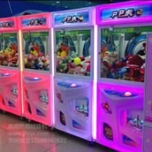 抓烟娃娃机儿童游乐场游乐玩具厂家直销