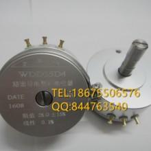 WDD35D4-2K精密电位器角度位移传感器拉丝机电位器厂家代理商批发价格图片