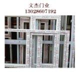 断桥铝门窗 断桥铝门窗价格 断桥铝门窗厂家  断桥铝门窗报价