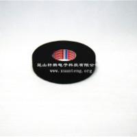 批发TESA51608线束胶带