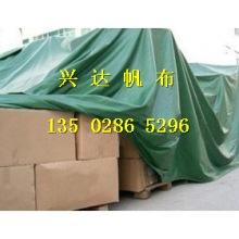 供应用于篷布|工业篷布的工业篷布,产业用布,防静电布批发