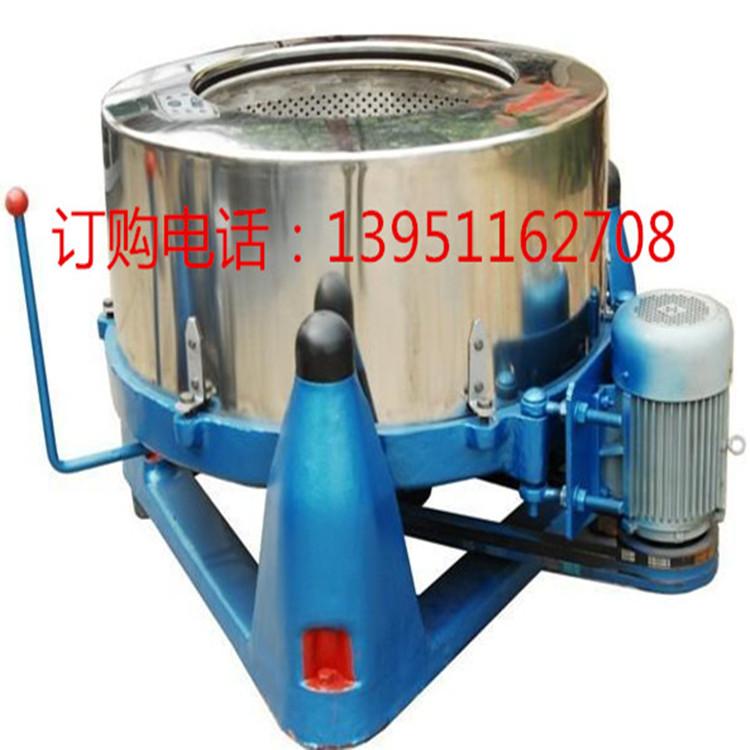 SS752-500型离心脱水机 小型衣物甩干机厂家直销