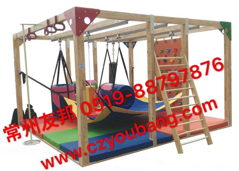 儿童整合运动训练室详细介绍  生产厂家 儿童整合运动训练室 儿童整合