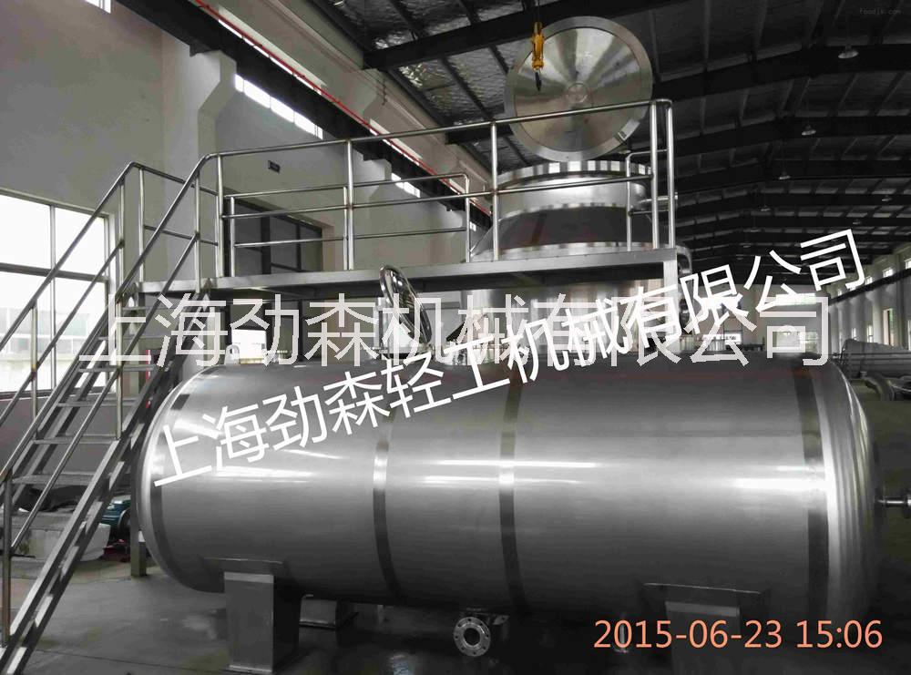 上海劲森大型真空低温油炸机锅设备