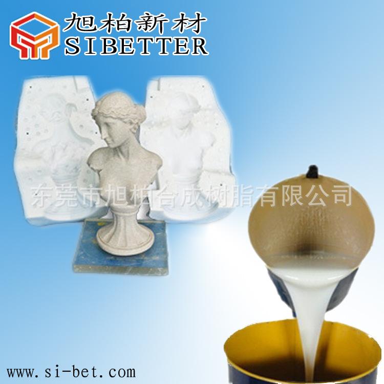 石膏线石膏制品模具硅胶 不缩水模具硅胶原材料 石膏线石膏制品价格