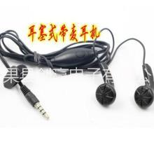 供应国产手机耳机,深圳手机耳机供应商,手机耳机贴牌加工厂